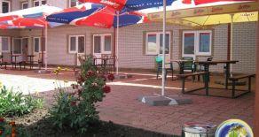 Готель «Костянтин»